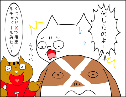 b_hiyake5