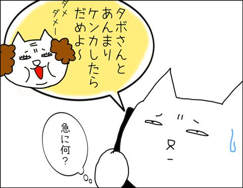 b_kazokuni2
