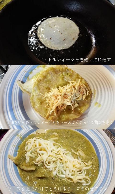 b_comida2018_2_24-10
