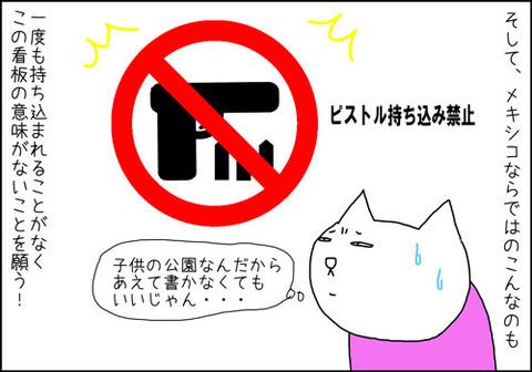 b_prohibido4