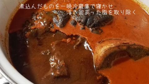 b_comida2018_2_24-19