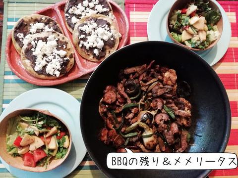 b_comida2019_07_06-15