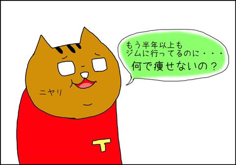 b_surushishitashi2