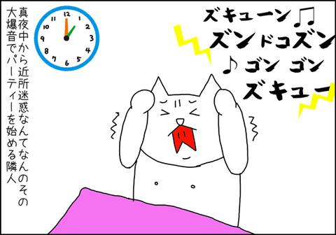 b_anmin4