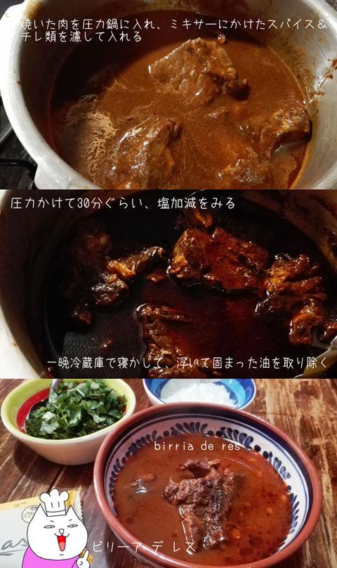 b_comida2018_1_20-8