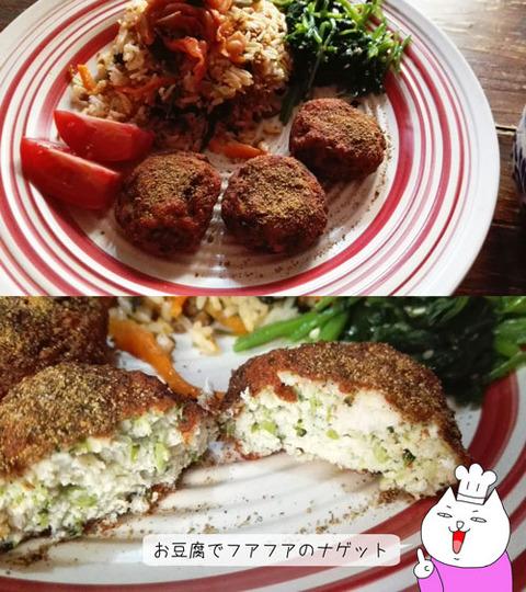 b_comida2018_12_8-23