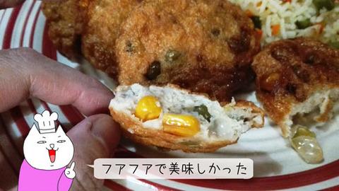 b_comida2018_6_16-22