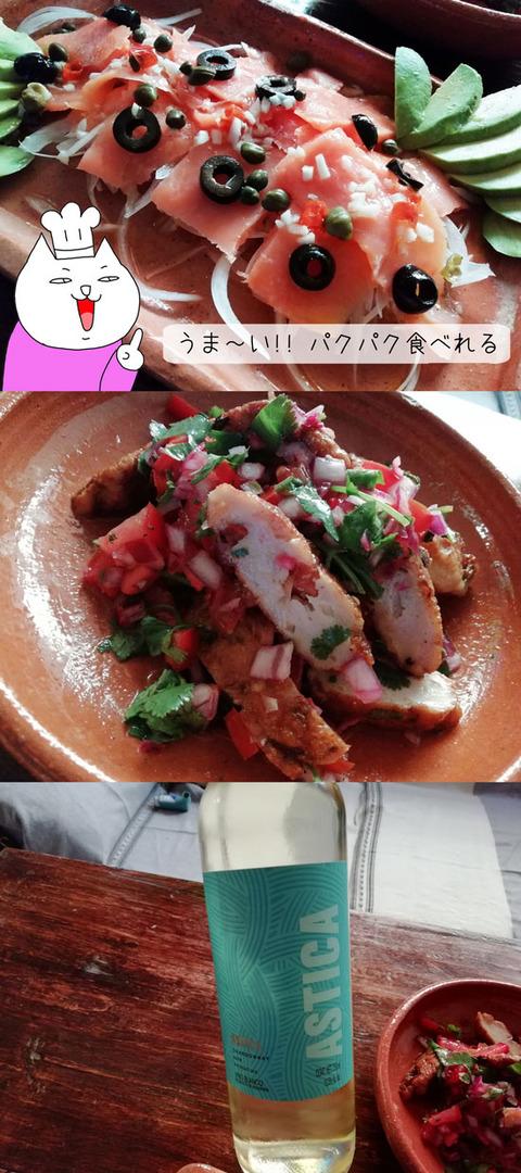 b_comida2019_05_04-7