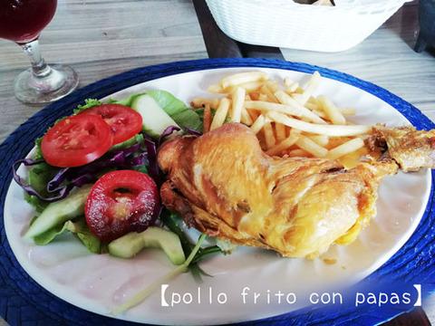 b_comida2019_09_07-31