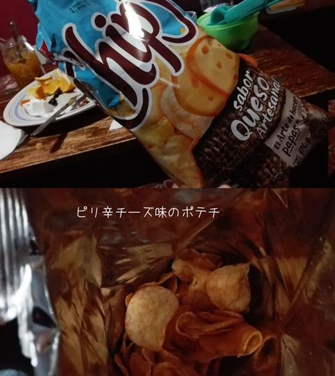 b_comida2018_3_3-10