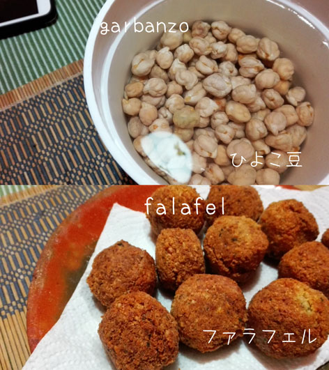 b_comida2016_12_10-1