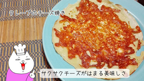 b_comida2018_9_22-29
