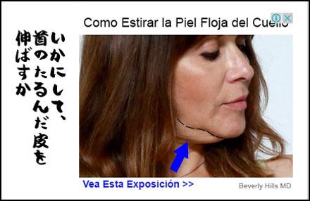 b_publicidad2