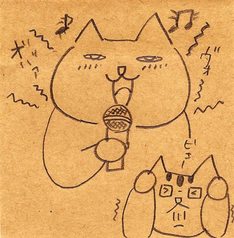 b_karaoke1