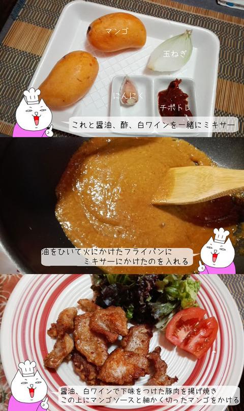 b_comida2018_3_10-1