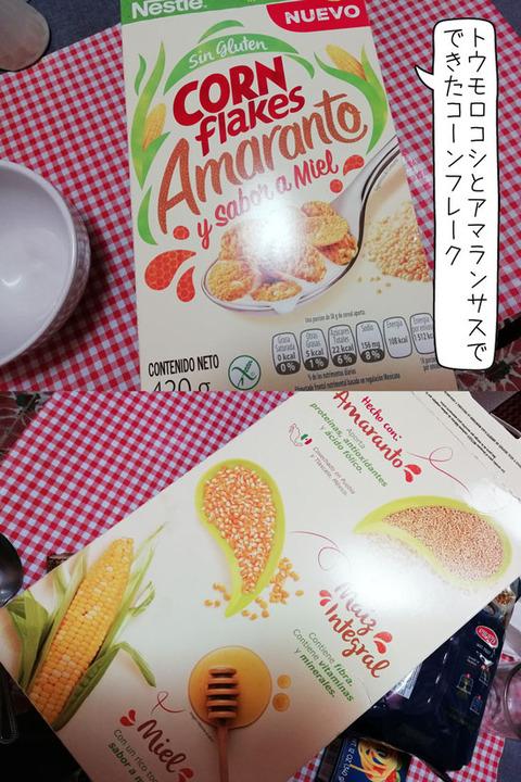 b_comida2019_06_29-27