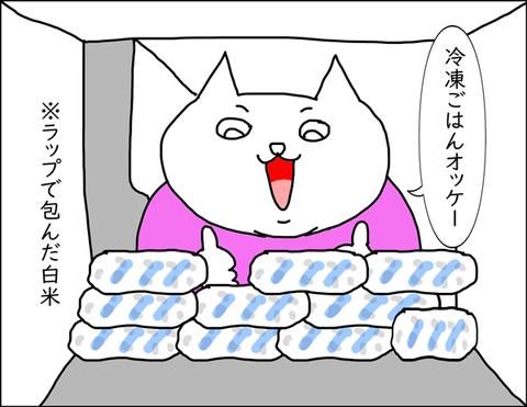 b_2021_09_09-2