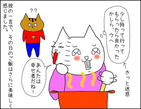 b_oishii3