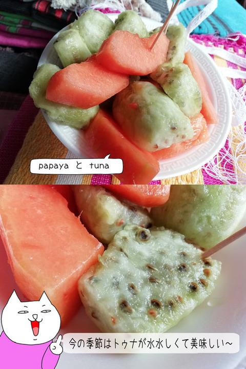 b_comida2019_08_3-4