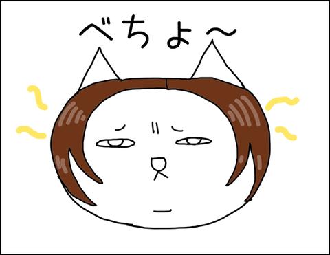 b_2020_05_14-3