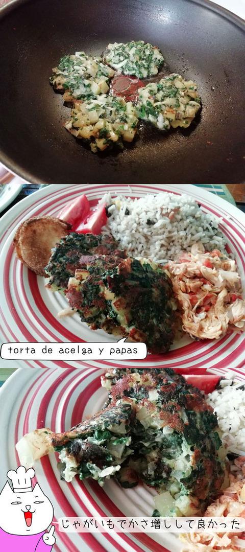b_comida2019_04_06-9