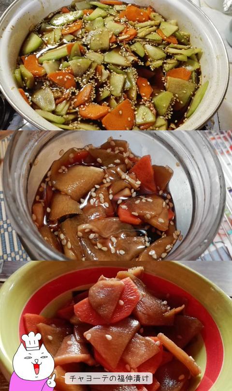 b_comida2018_4_21-9