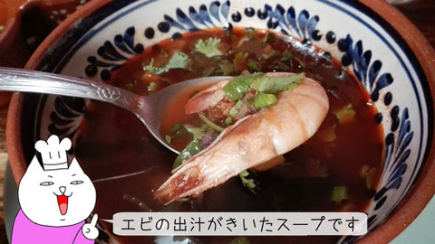 b_comida2018_7_21-3