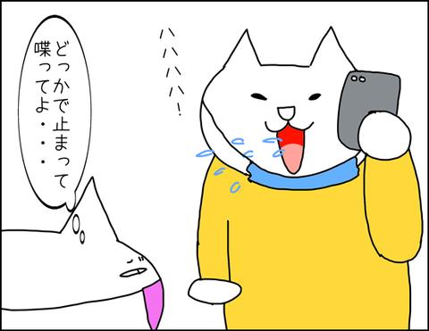 b_2020_07_19-1