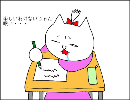 b_mesa-escolar3