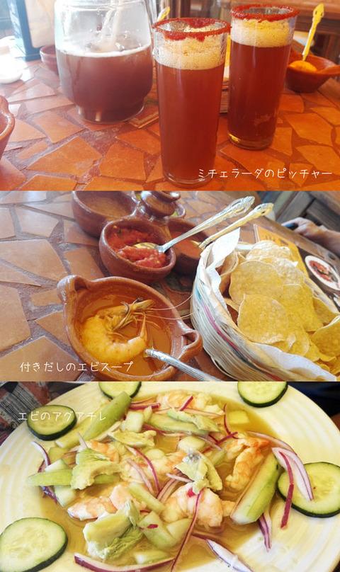 b_comida2018_3_10-8