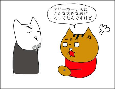 b_no-toma-serio4