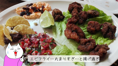 b_comida2018_6_23-5