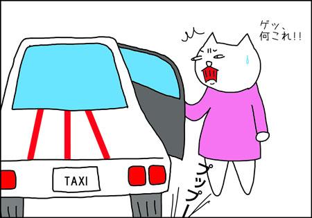b_asiento-de-taxi3