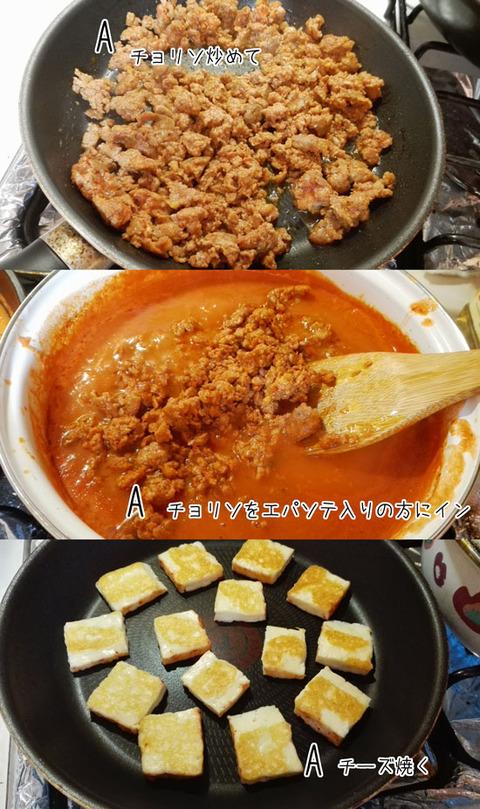 b_comida2018_9_22-6
