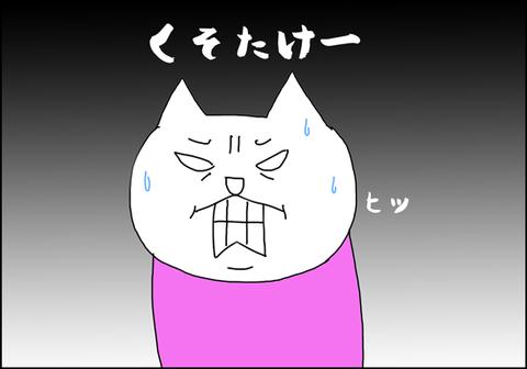b_quiero-no-quiero2