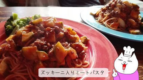 b_comida2018_4_21-2