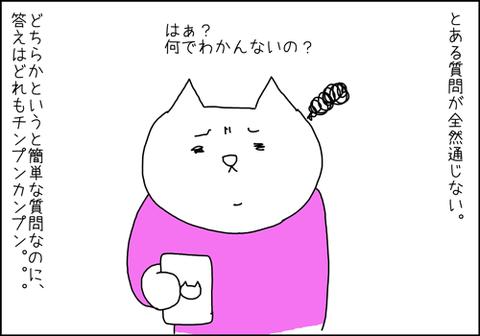 b_okgoogle3