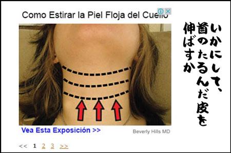 b_publicidad3