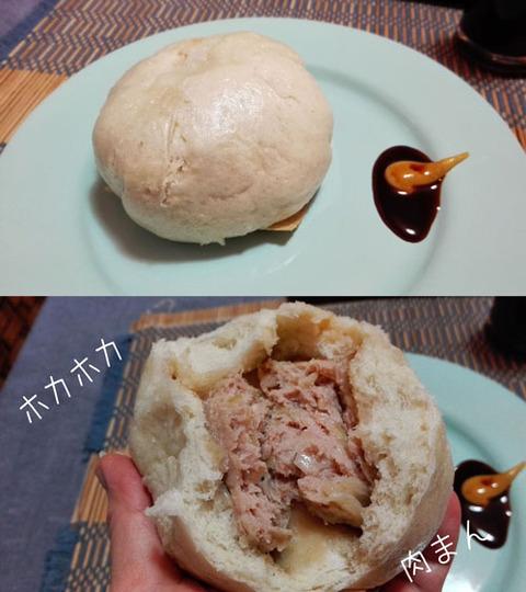 b_comida2018_12_1-14
