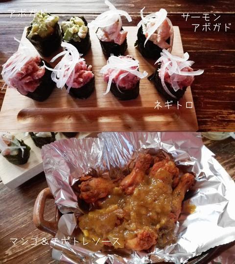 b_comida2018_3_31-6