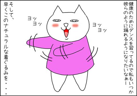 b_mascota-empresaria5