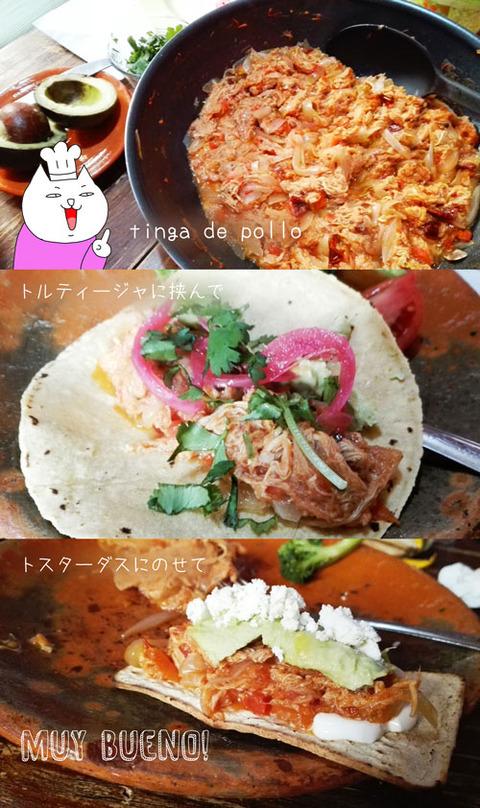 b_comida2018_1_27-21