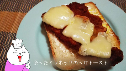 b_comida2018_1_27-22