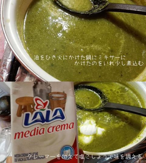 b_comida2018_2_24-9