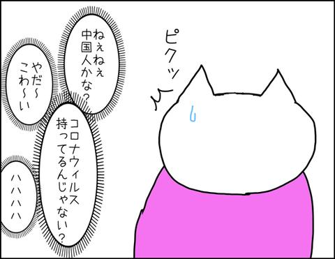 b_2020_2_17-2