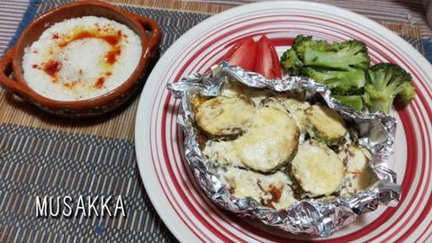 b_comida2019_01_12-2