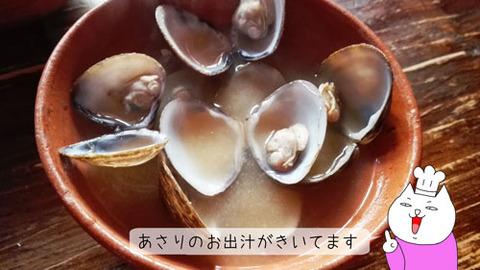 b_comida2018_5_19-14