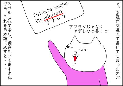 b_ultima-frase3