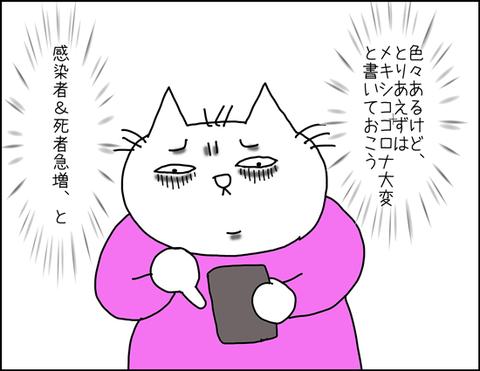 b_2020_06_28-6
