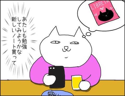 b_2020_08_25-4